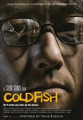 Filme Poster Cold Fish DVDRip XviD & RMVB Legendado