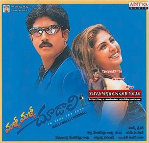 Malli Malli Choodali Telugu Movie Album/CD Cover