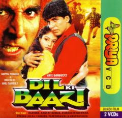 Dil Ki Baazi 1993 Hindi Movie Watch Online