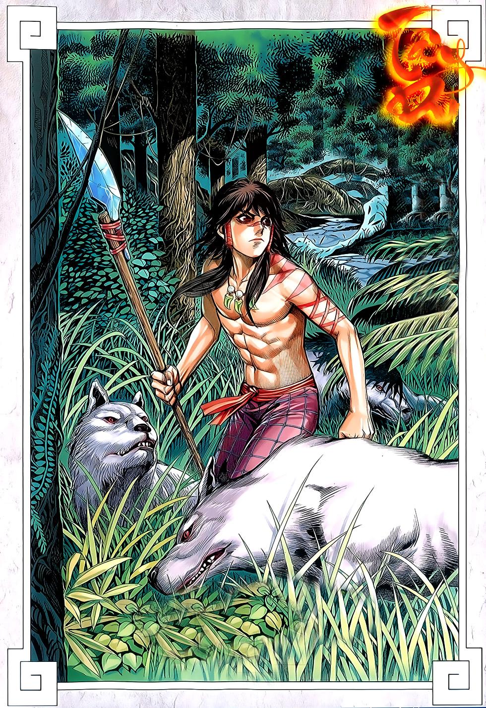 Tây Du chap 2 Trang 2 - Mangak.info
