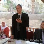المعلمين فى نقابة المعلمين -13-3-2015