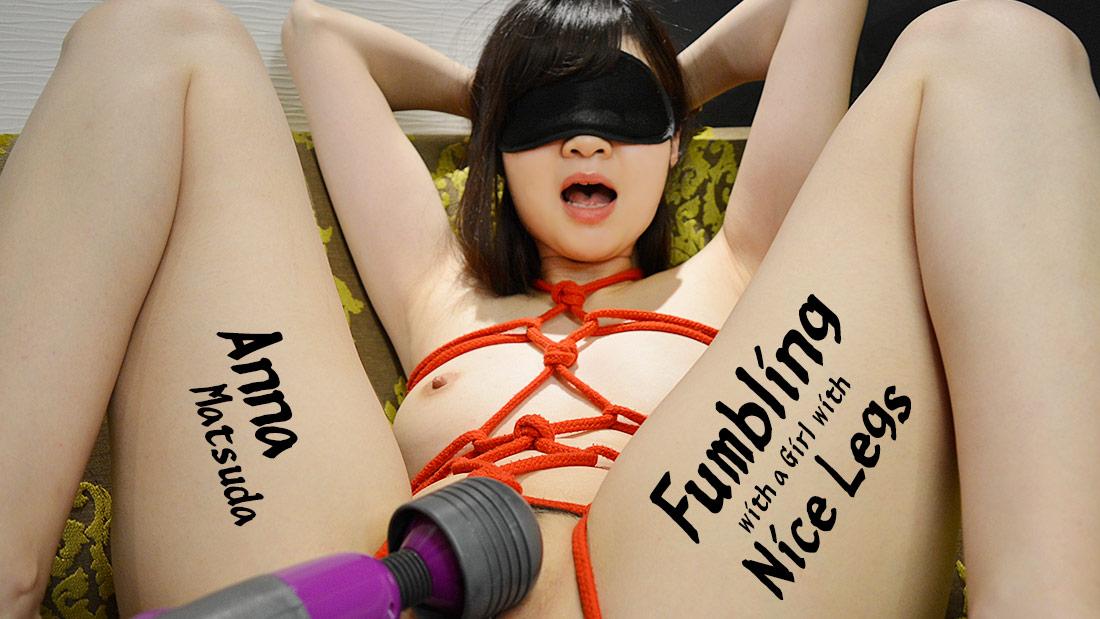 Anna Matsuda Fumbling with Girl with Nice Legs