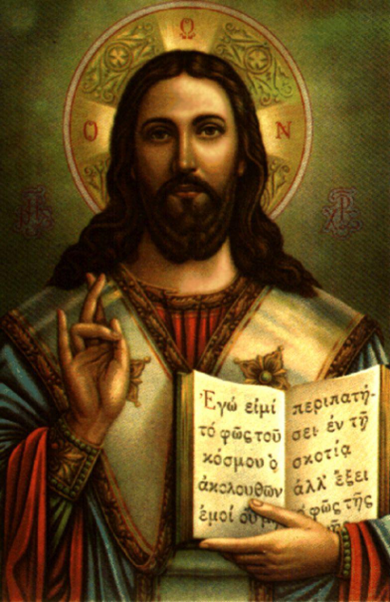 Noms de saints catholiques