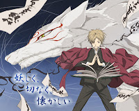 Natsume Yuujinchou