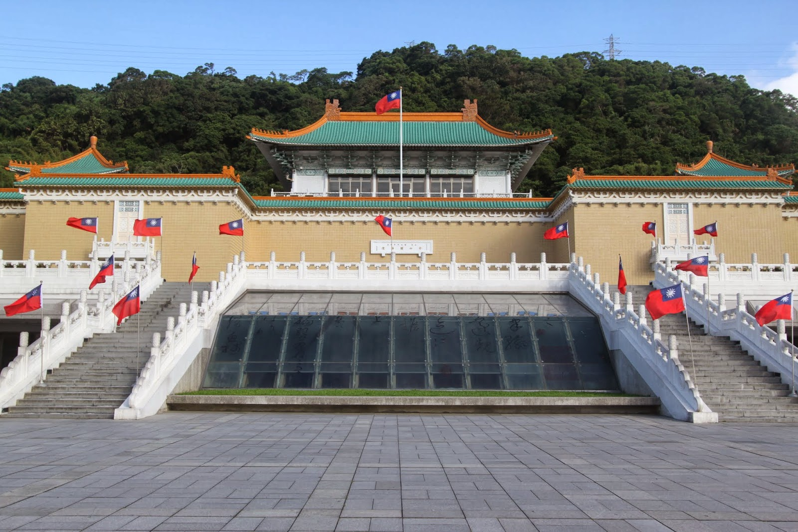 The main building of all collections are exhibited in National Palace Museum in Taipei, Taiwan