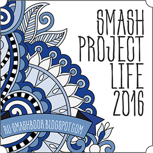 Smash Project Life 2016