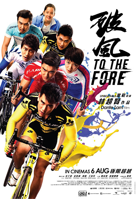 Filem To The Fore | Kisah Pelumba Basikal