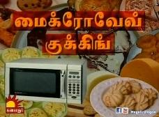Kalaingar Tv Suvaiyo Suvai – Microwave Cooking – Pakarkai Fry 08-07-2013