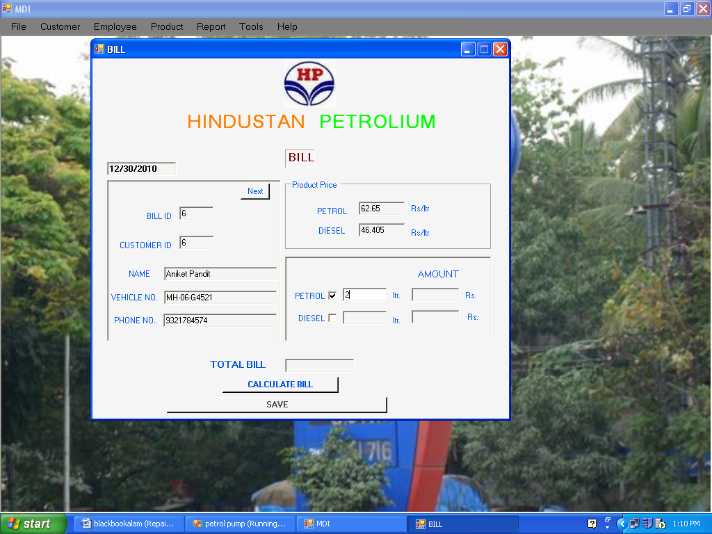 petrol pump management system in c Petrol bunk management system - download as word doc (doc), pdf file (pdf), text file (txt) have submitted this project work entitled petrol pump management system is a bonafied record of project work carried out in partial fulfillment for the award of the.