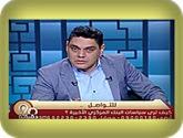 --- برنامج 90 دقيقة مع معتز عبد الفتاح حلقة الأربعاء 20-7-2016