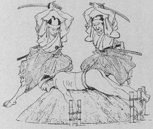 Ikido Edo execution.