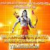 Sri Ramuni Guddi Katta ( House & 3maar Mix )