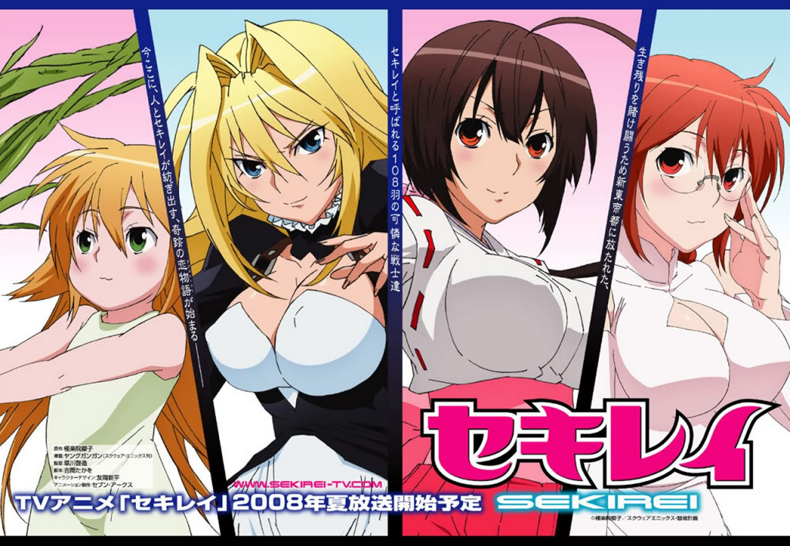 http://3.bp.blogspot.com/-oj-LGpZhs5Q/TtwwMPXzYdI/AAAAAAAACkY/yY__k4zFfY8/s1600/sekirei+01+big+boobs+busty+battle+vixens+huge+tits+cartoon+action+ecchi+female+characters+2.jpg