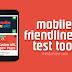 मोबाइल फ्रेंडलीनेस अपनाइए वरना ब्लॉग रैंक कम हो जायेगी