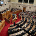 Greqia do njohë Palestinën; ISIS kërkon ndihmë nga Serbia