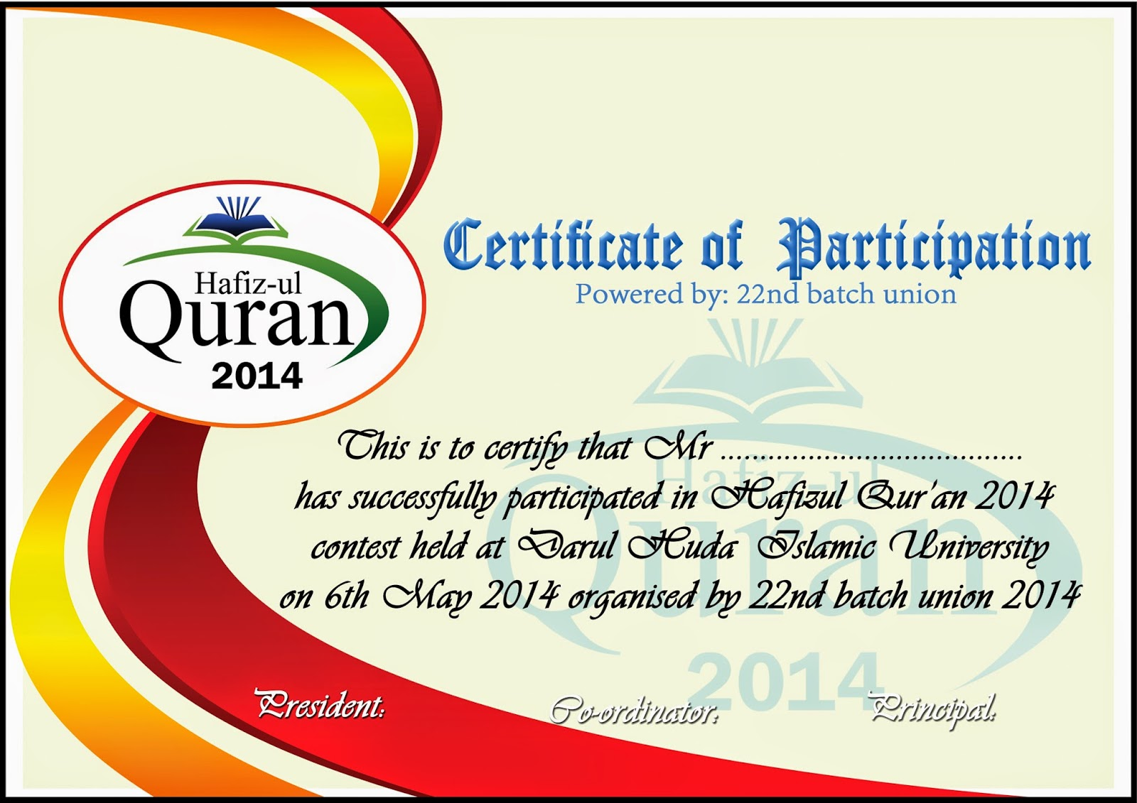 model certificate of participation