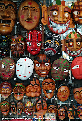 Korean traditional Masks