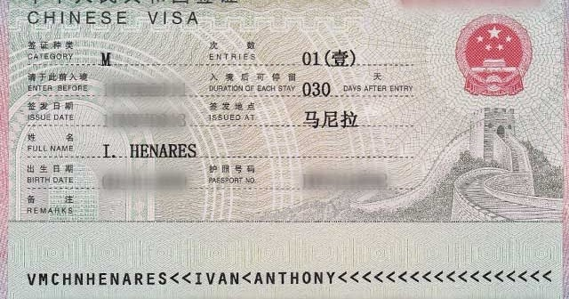 china x visa application form download