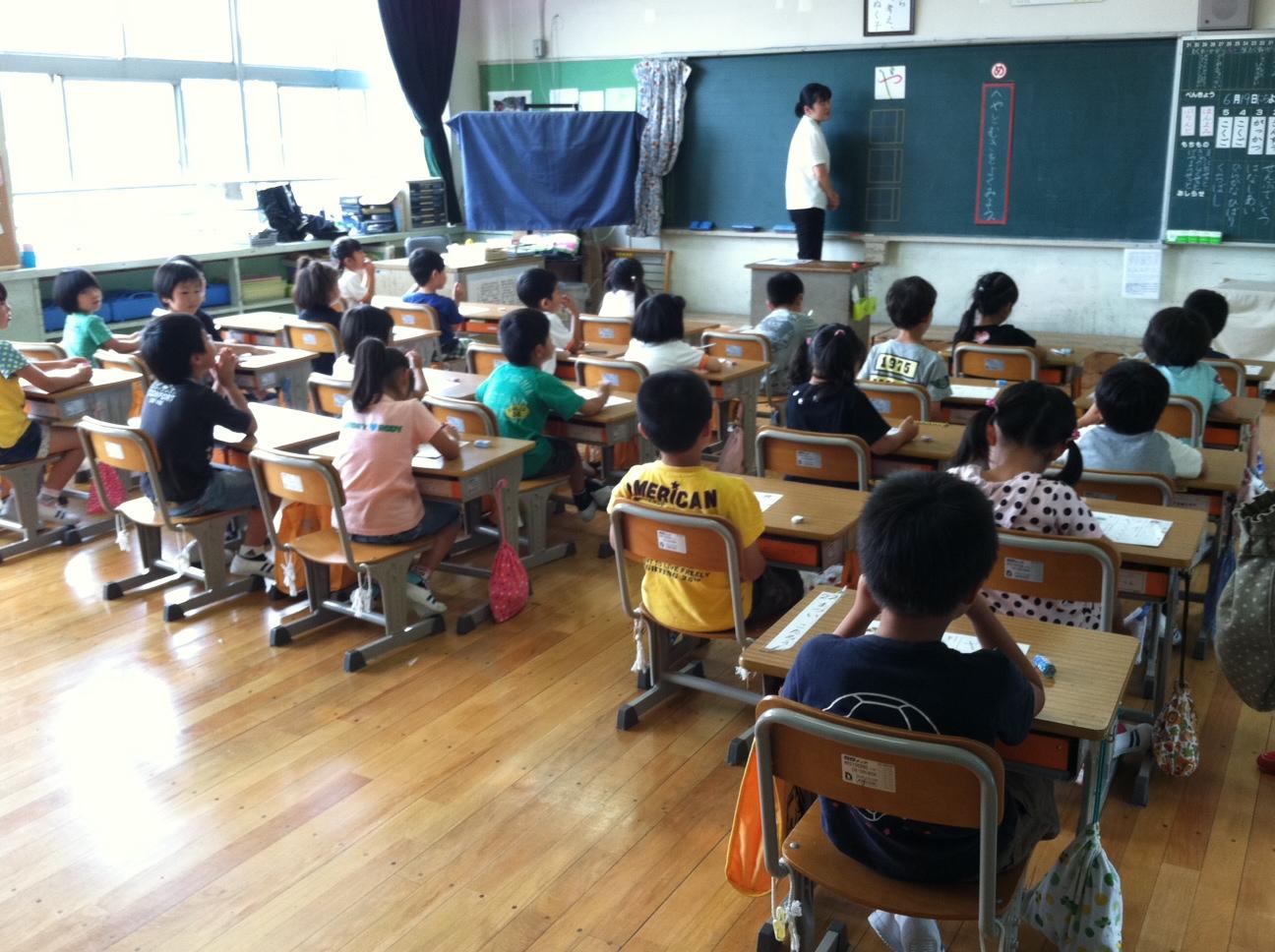 http://3.bp.blogspot.com/-ojUC1I1Xr28/Tgq4lDhDRMI/AAAAAAAAAKo/pBoSWFCkXmA/s1600/japanese%2Bclassroom.JPG