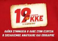 The Political Programme of KKE (19th Congress)