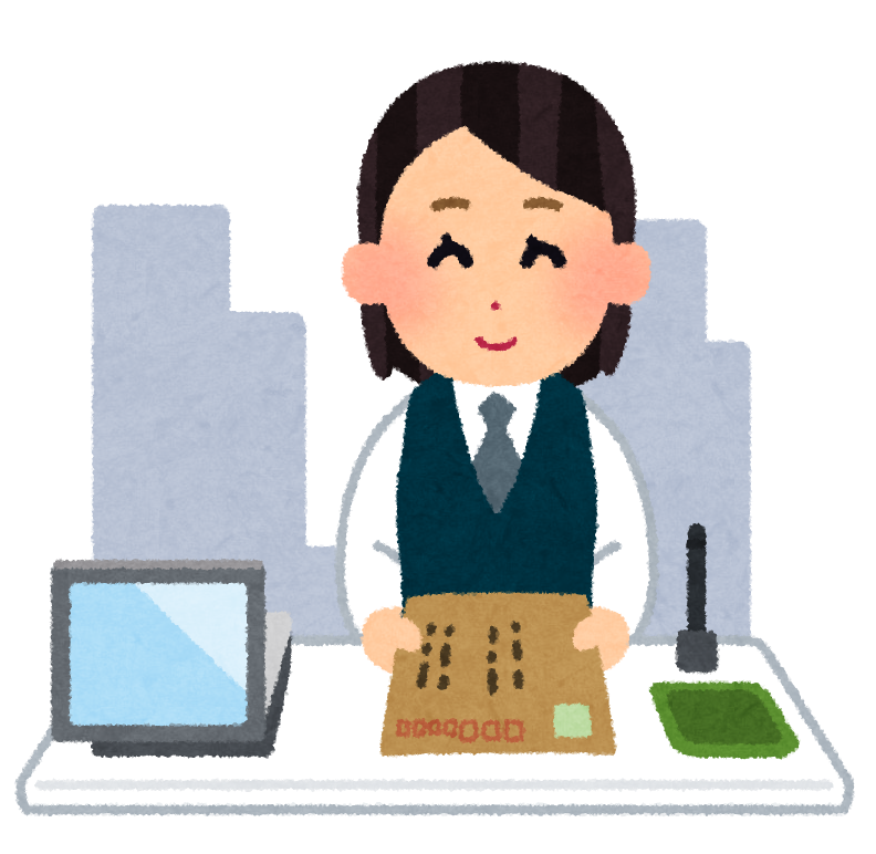 郵便局の職員のイラスト | 無料 ... : 年賀状 無料 2015 テンプレート : 年賀状
