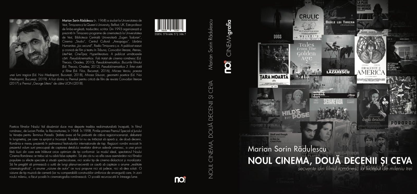Noul Cinema - două decenii și ceva