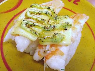sushi,sushiro,ebi,basil,udang,prawn