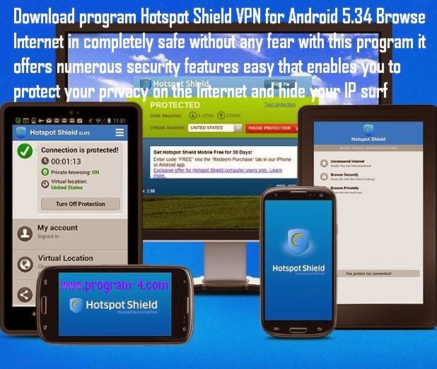 download hotspot shield for mac old version