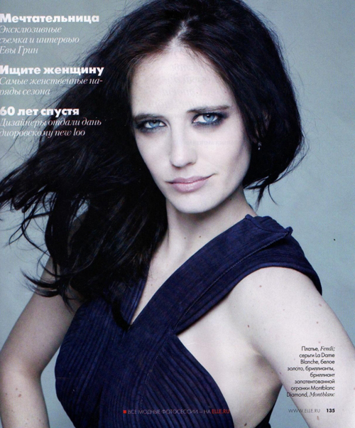 Eva Green Hairstyles Photos 10
