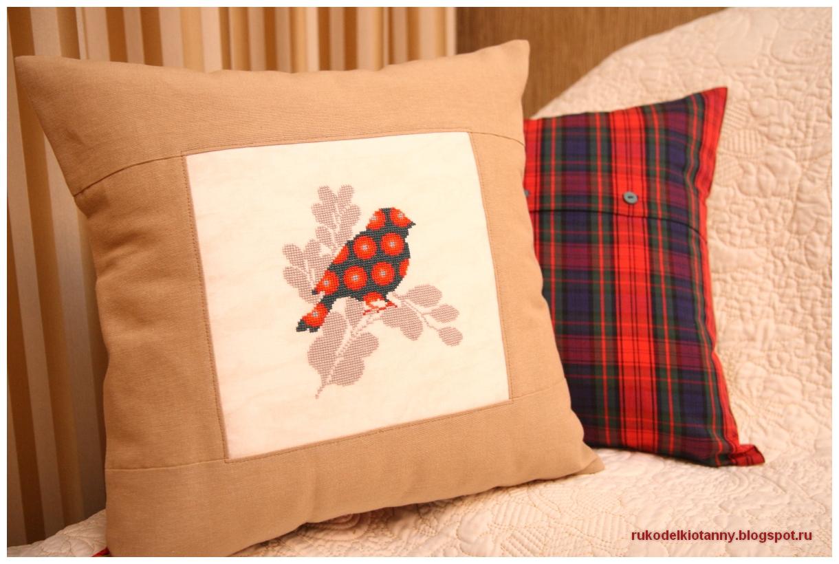 подушки с вышивкой крестом