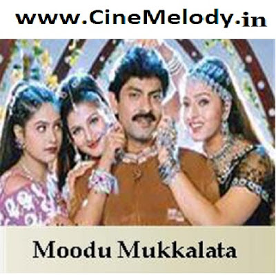 Moodu Mukkalata Telugu Mp3 Songs Free  Download 2000