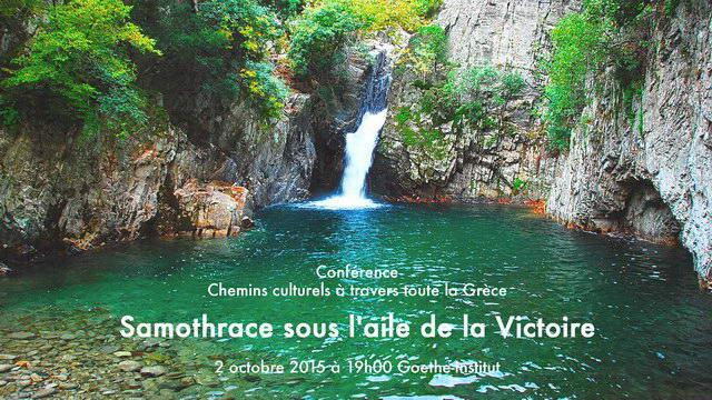 Η Φύση και ο Πολιτισμός της Σαμοθράκης στο Παρίσι, κάτω από τα φτερά της Νίκης