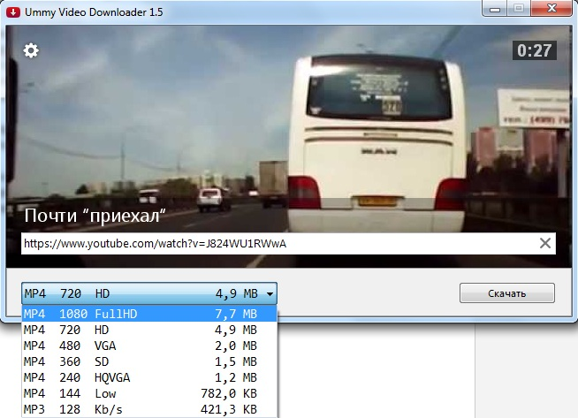 Скачать с youtube программа ummy video downloader