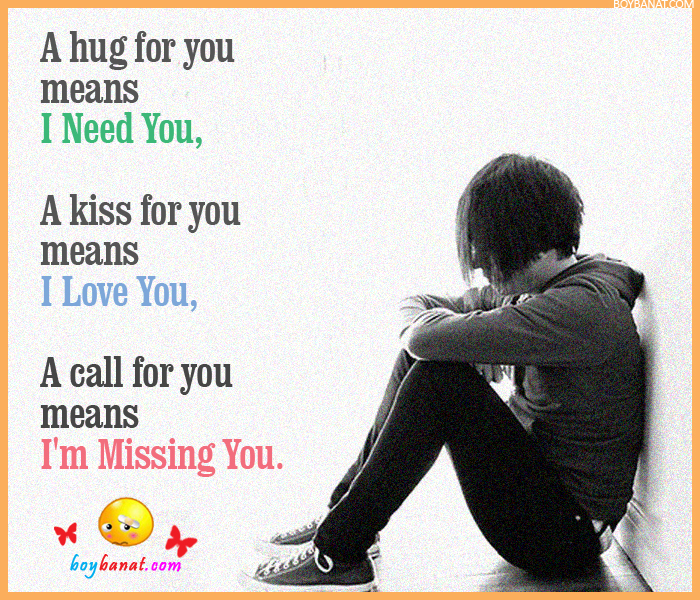 missing you missing you isn t the hardest part knowing that i once had ...