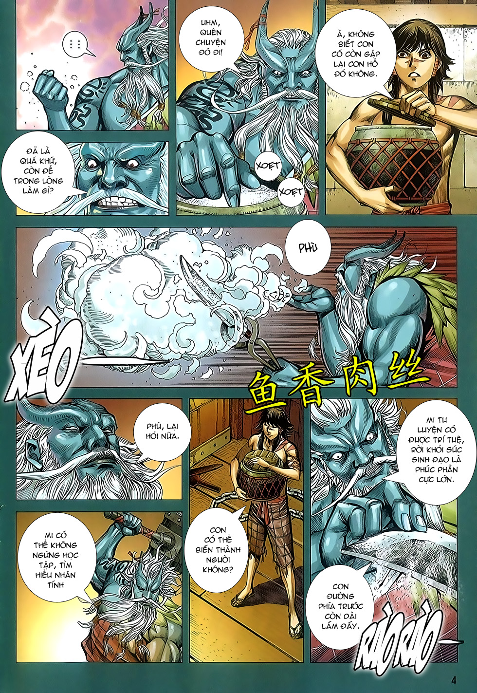 Tây Du chap 2 Trang 4 - Mangak.info