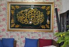 Kaligrafi dari karpet
