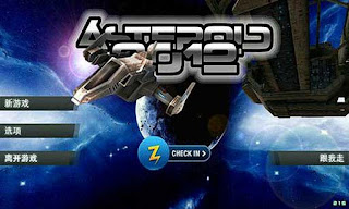 Asteroid 2012 3D v2.1.5 android game Free download