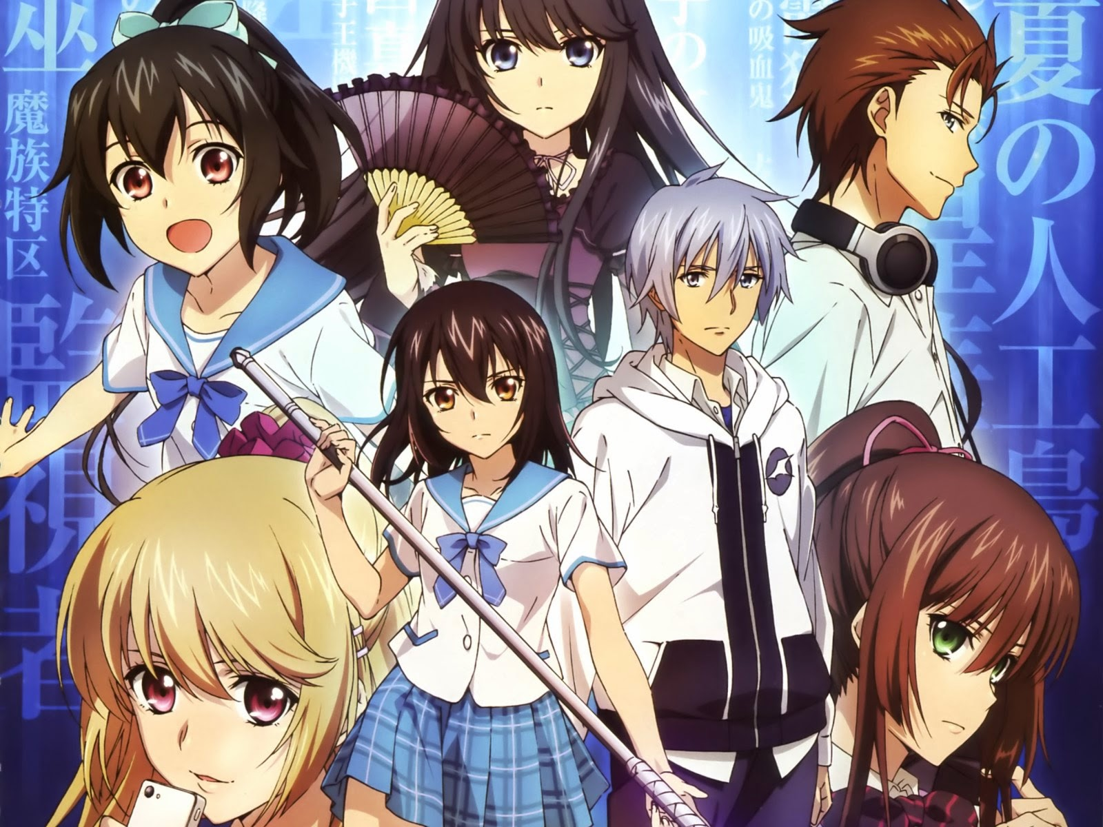 Poster Strike The Blood