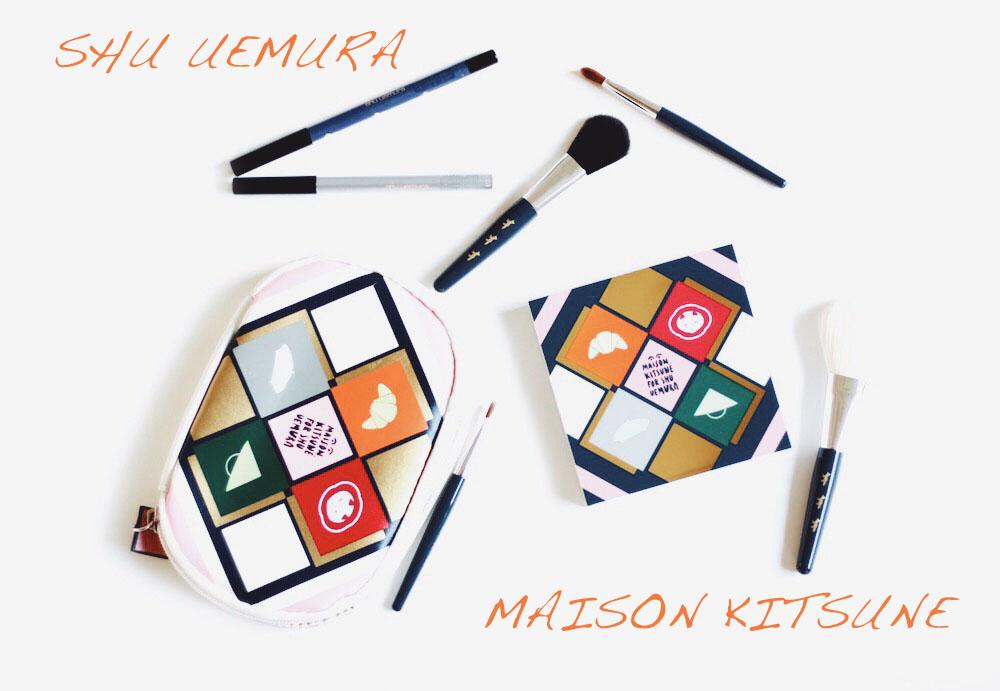 shu uemura maison kitsuné collection maquillage noel 2015 palette beauty remix indigo avis test swatch