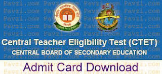 CTET Admit Card 2014