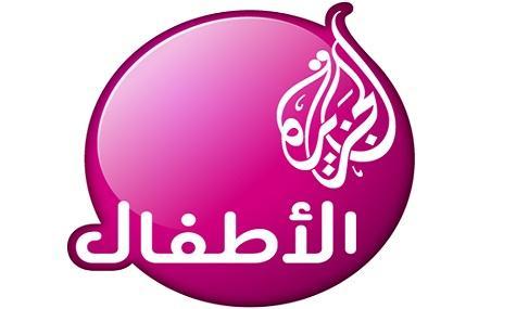 قناة الجزيرة للاطفال بث مباشر,watch aljazeera children tv live online