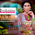 Evolution Textile Autumn Collection 2014-2015 | Evolution Digital Print Dresses