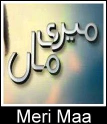 Meri Maa Ost Title song Of geo Tv Drama