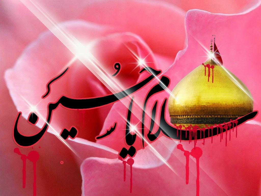 Hd wallpaper ya hussain - Salam Ya Hussain 2014 Wallpaper