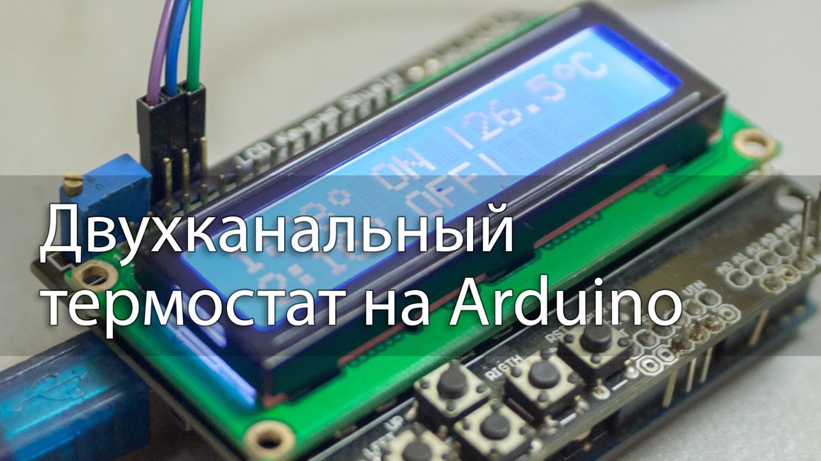 http://arrduinolab.blogspot.com/2014/09/arduino.html