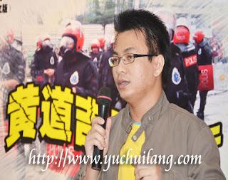 Lim Hong Siang