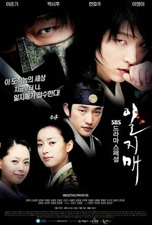 Huyền Thoại Iljimae Kênh trên TV Thuyết minh Lồng tiếng - Htv3 (2014)