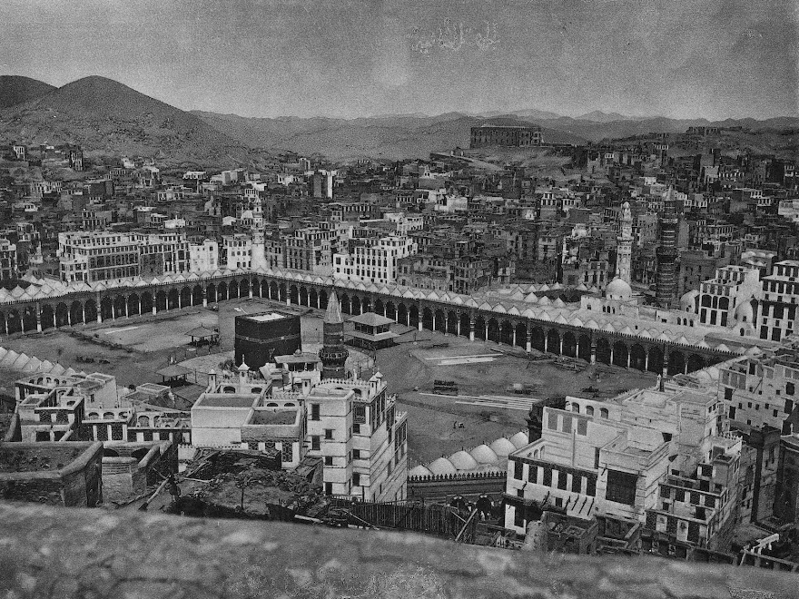 First photo of Mecca
