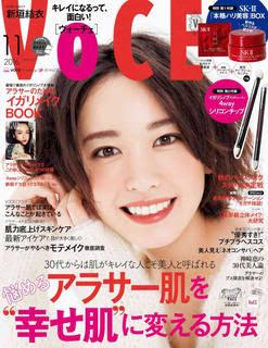 VOCE (ヴォーチェ) 2016年11月号