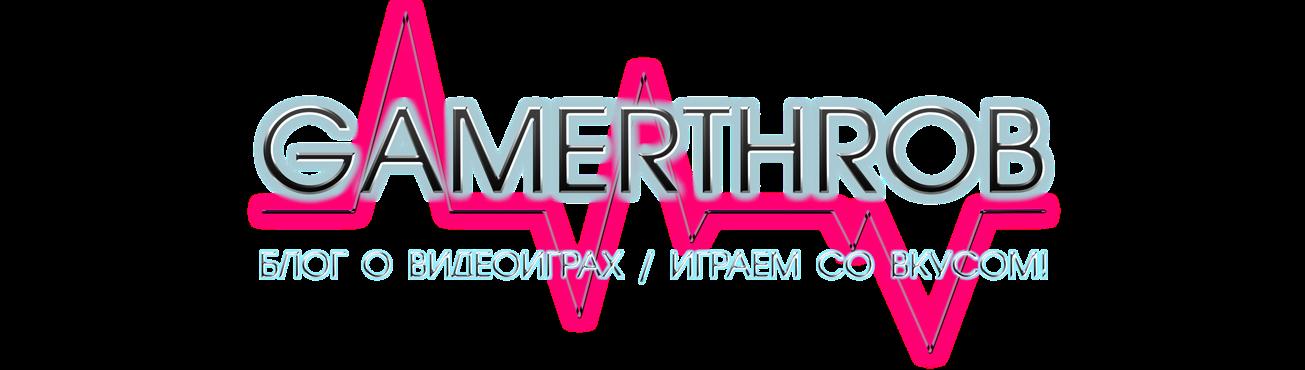 GamerThrob